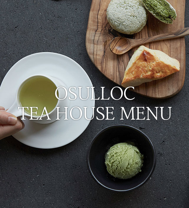 Tea House Menu