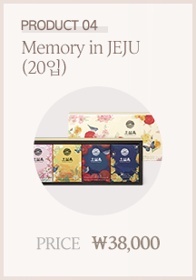 product 04. Memory in JEJU (20입). PRICE. ₩38,000
