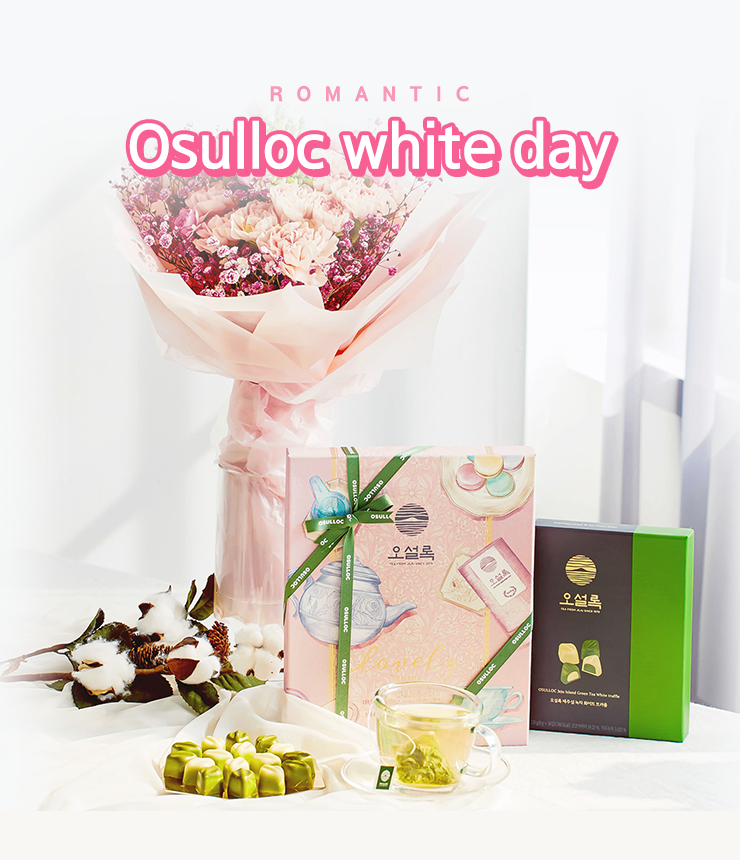 ROMANTIC Osulloc white day